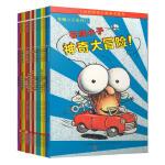 (限时抢)Fly Guy 15册 苍蝇小子15册合集 +音频