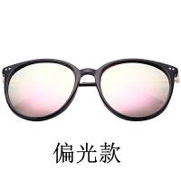 2018新款墨镜女士大框圆脸偏光镜长脸反光太阳镜 韩国个性眼镜
