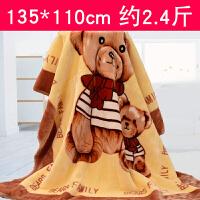 新生婴儿毛毯小孩幼儿园儿童宝宝盖毯春秋被子云毯双层加厚秋冬季