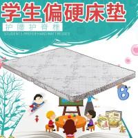 儿童天然椰棕偏硬棕垫床垫硬棕学生宿舍单人90cm折叠0.9m床1.2米