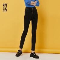 初语高腰牛仔裤女秋新款薄显瘦紧身单排扣黑色九分小脚铅笔裤