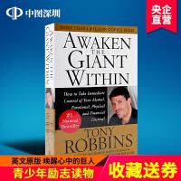 英文原版 唤醒心中的巨人 Awaken the Giant within 青少年励志读物 安东尼・罗宾Anthony R