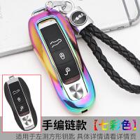 适用于保时捷卡宴钥匙包Panamera帕拉梅拉macan改装遥控壳套扣