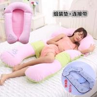 精品孕妇枕头护腰侧睡枕多功能u型枕侧卧枕抱枕托腹靠枕纯棉专用