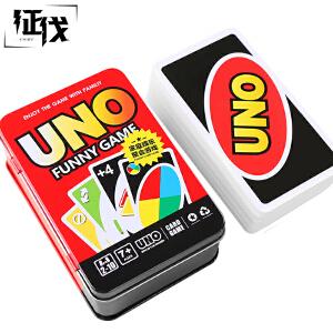 征伐 uno纸牌 加厚铜版纸铁盒优诺卡牌聚会桌游扑克牌 铁盒UNO 11.7*7.7cm
