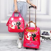 旅行包女 拉杆包男大容量防水子母包拉杆袋旅游包登机包