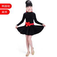 儿童拉丁舞裙女童少儿拉丁比赛舞蹈服装女孩秋季长袖练功服演出服