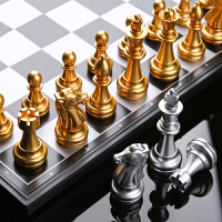 国际象棋儿童磁性学生初学者入门书摆件大号套装便携折叠棋盘 木纹名士款(特大号)带入门书 家用