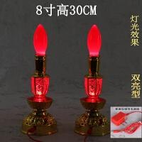 电蜡烛led灯泡电香烛台电子供佛灯供财神祭祀长明灯佛堂佛具用品