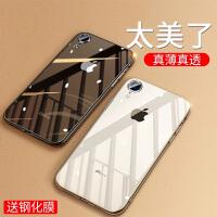 苹果XR手机壳iPhone11Pro Max透明x超薄XS软壳iPhoneXR液态硅胶iPhoneX网红限量版全包边防摔