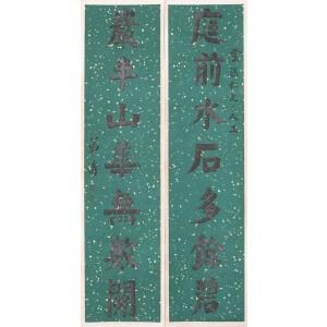 教育家、书画家、文物鉴赏家   李瑞清 《书法对联》