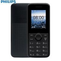 Philips/飞利浦E106 直板按键老人机备用老年手机无摄像头小 老人手机学生移动按键老年手机 持久待机