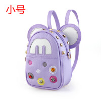 韩版潮小童幼儿园女宝宝书包男孩1-3岁2可爱萌卡通婴儿小背包迷你