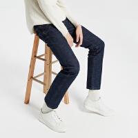 【全场2件2.5折,到手价:102.3】MECITY男装潮流直筒裤青年男士牛仔长裤子韩版潮