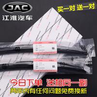 江淮瑞风S3原装雨刮器S2/S5/M5/M3/M2/M6同悦和悦无骨雨刷片