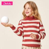 【3件1.5折价:39】笛莎童装女童上衣冬季新款中大童儿童女孩洋气条纹套头针织衫