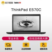 【苏宁易购】ThinkPad E570C 20H7-A00HCD 15.6英寸笔记本电脑 i3-6006U 4G 500G