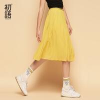 【2件3折价:79.2元】初语 夏季新款 文艺收腰弹力中长款百褶复古半身裙女chic