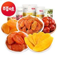 【百草味-果干时光555g】水果干组合零食混合装蜜饯果脯小吃