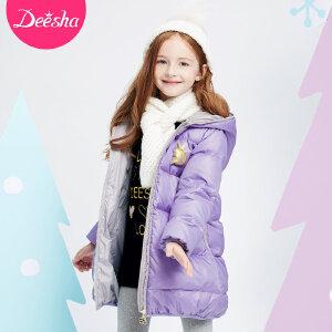 【3件3折到手价:107元】笛莎女童羽绒服2018冬季新款中大童保暖外套儿童舒适冬装