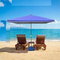 户外大伞遮阳伞折叠大雨伞摆摊伞四方伞长方形大太阳伞庭院伞3米