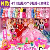 特价包邮芭比娃娃套装梦幻礼盒过家家儿童玩具洋娃娃公主女孩礼物换装搭配1