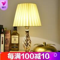 优汇卧室欧式客厅LED创意现代简约婚庆床头台灯电镀装饰铁艺 按钮开关