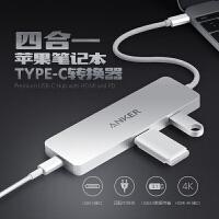 Anker 苹果MacbookPro type-c扩展USB转换器HUB 4K 高清HDMI