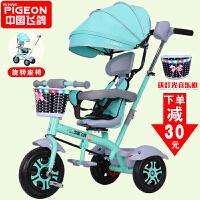飞鸽儿童三轮车脚踏车1-3-2-6岁大号宝宝轻便婴儿手推车小孩童车5