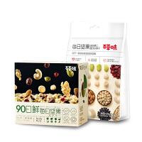 满199-135【百草味 -每日坚果175g】混合坚果果仁零食大礼包休闲零食