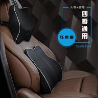 汽车头枕护颈枕记忆棉座椅靠枕头汽车头枕腰靠套装车载枕头靠颈枕