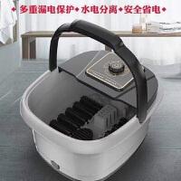 好上好电动足浴盆 足底按摩加热泡脚桶 12组超大滚轮按摩盆
