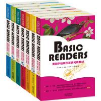 BASIC READERS:美国学校现代英语阅读教材(套装共7册)(英文版)