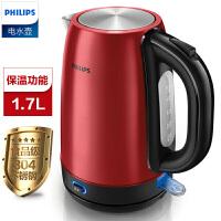飞利浦(PHILIPS)电热水壶HD9331 电水壶304不锈钢保温防干烧烧水壶 全国联保 特价