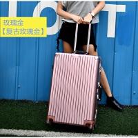 铝框拉杆箱万向轮登机箱子旅行箱20寸 商务行李箱 学生密码箱SN8662