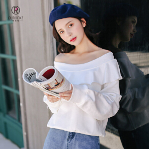 欧若珂 2018秋季新款韩版纯色一字肩荷叶边套头卫衣女百搭学生上衣潮