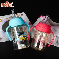 婴儿奶瓶婴儿宽口径带手柄塑料吸管宝宝婴儿奶瓶