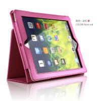 苹果平板电脑ipad包护壳9.7寸保护壳第六代套ipad 6th generation