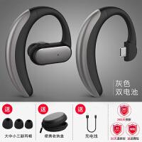 20190715165510056优品 无线蓝牙耳机车载运动入耳塞式 适用于华为p20 p10 mate10荣耀v10