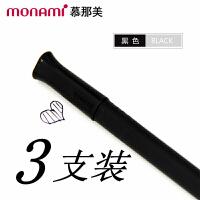 【当当自营】韩国monami/慕娜美04034-01(3支装)三角杆水性笔 黑色 水性笔中性笔漫画勾线笔绘画涂鸦学生用