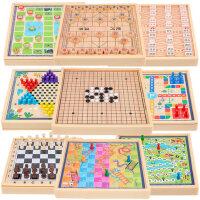 跳棋五子棋二合一大号黑白棋子飞行棋中国象棋儿童小学生木制玩具