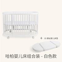 婴儿床实木拼接大床尿布台双胞胎圆床bb床多功能宝宝床a162 +3D摩丝床垫