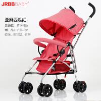 婴儿推车轻便可坐可躺折叠避震手推伞车宝宝儿童婴儿车
