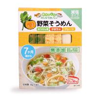 日本良品 菠菜南瓜味细面 宝宝淡盐 素食面条 180g 宝宝辅食