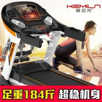 柯迈龙k55电动多功能跑步机家用静音折叠带减震