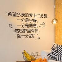 网红卧室布置墙贴画墙纸宿舍ins风装饰贴纸出租屋小房间改造用品