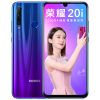 【当当自营】华为 荣耀20i 全网通6GB+64GB 渐变蓝 移动联通电信4G手机 双卡双待