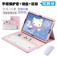 三星tab A 10.1寸 sm-T580N保护套T585C蓝牙键盘平板电脑皮套外壳