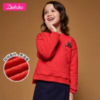 【2折价:105】笛莎童装女童女卫衣冬新款儿童中大童加绒套头卫衣
