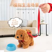 会跑的宝宝狗狗电动仿真毛绒会动的电子小狗会走路会叫的宠物玩具